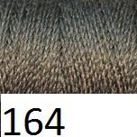 coselotodo 164