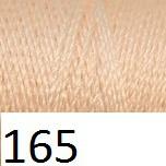 coselotodo 165