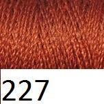 coselotodo 227