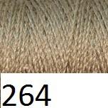 coselotodo 264