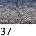 coselotodo 37