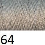coselotodo 64