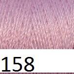 coselotodo 158